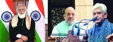 PM launches Ayushman Bharat 'PM-JAY Sehat'