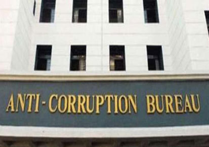 ACB sleuths raids passport office Srinagar