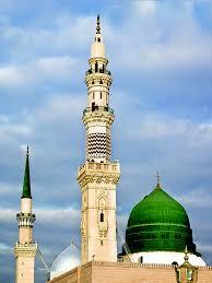 Ya Rasoollalla 2019 Eid-E-Milad-Un-Nabi 2020