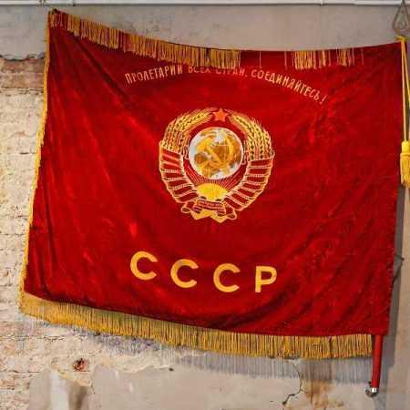 USSR tapestry