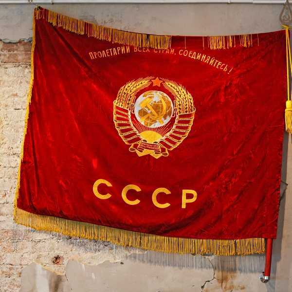 USSR tapestry