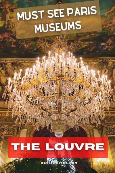 must see museum in Paris