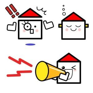 住まいに合わせて選べる、床の防音工事の方法いろいろ
