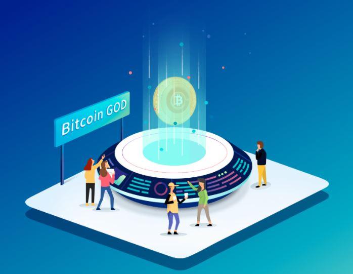 ビットコインゴッド(Bitcoin God)、いつ、どこで付与されるのか?
