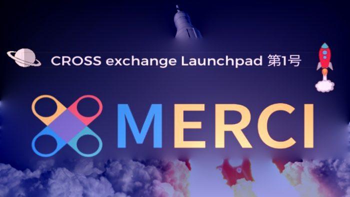 CrossExchange、4/25の日報 ついにIEOの詳細発表!