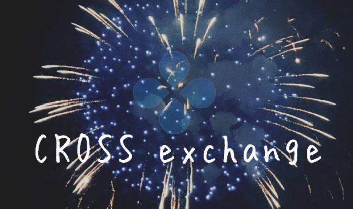CrossExchange、8/24の日報 XCRのIEO、いよいよですよ~