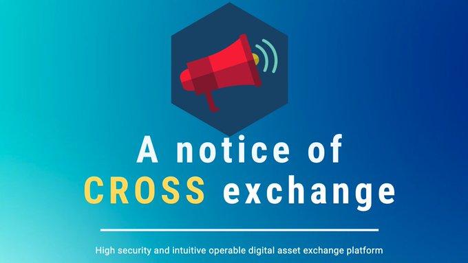 CrossExchange3/20の日報 宇原氏ブログ更新!ついに…