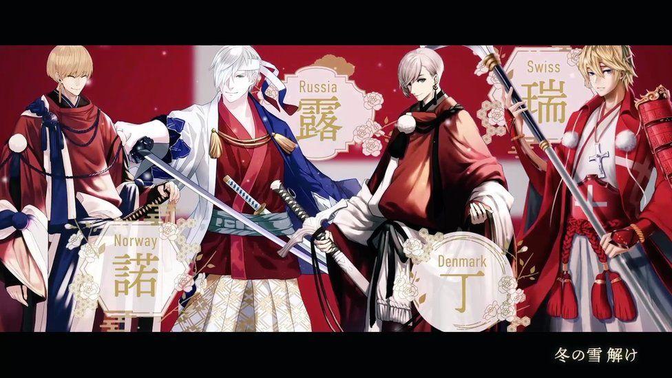 world flags samurais
