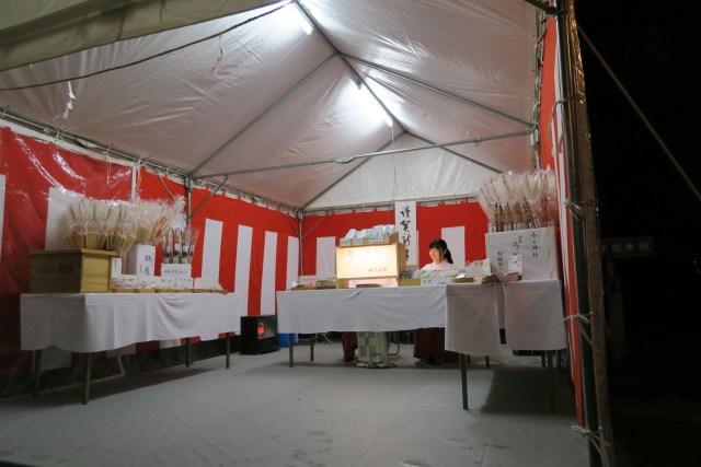 仮設テントでの授与所(平成30年正月)