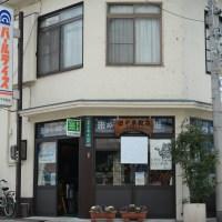 田中米穀店