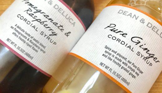 DEAN&DELUCA(ディーン&デルーカ)コーディアルシロップ