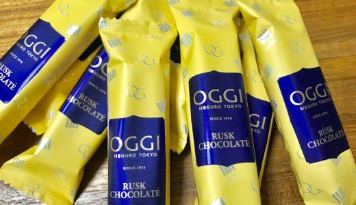 OGGI(オッジ) ラスクショコラテ24袋入