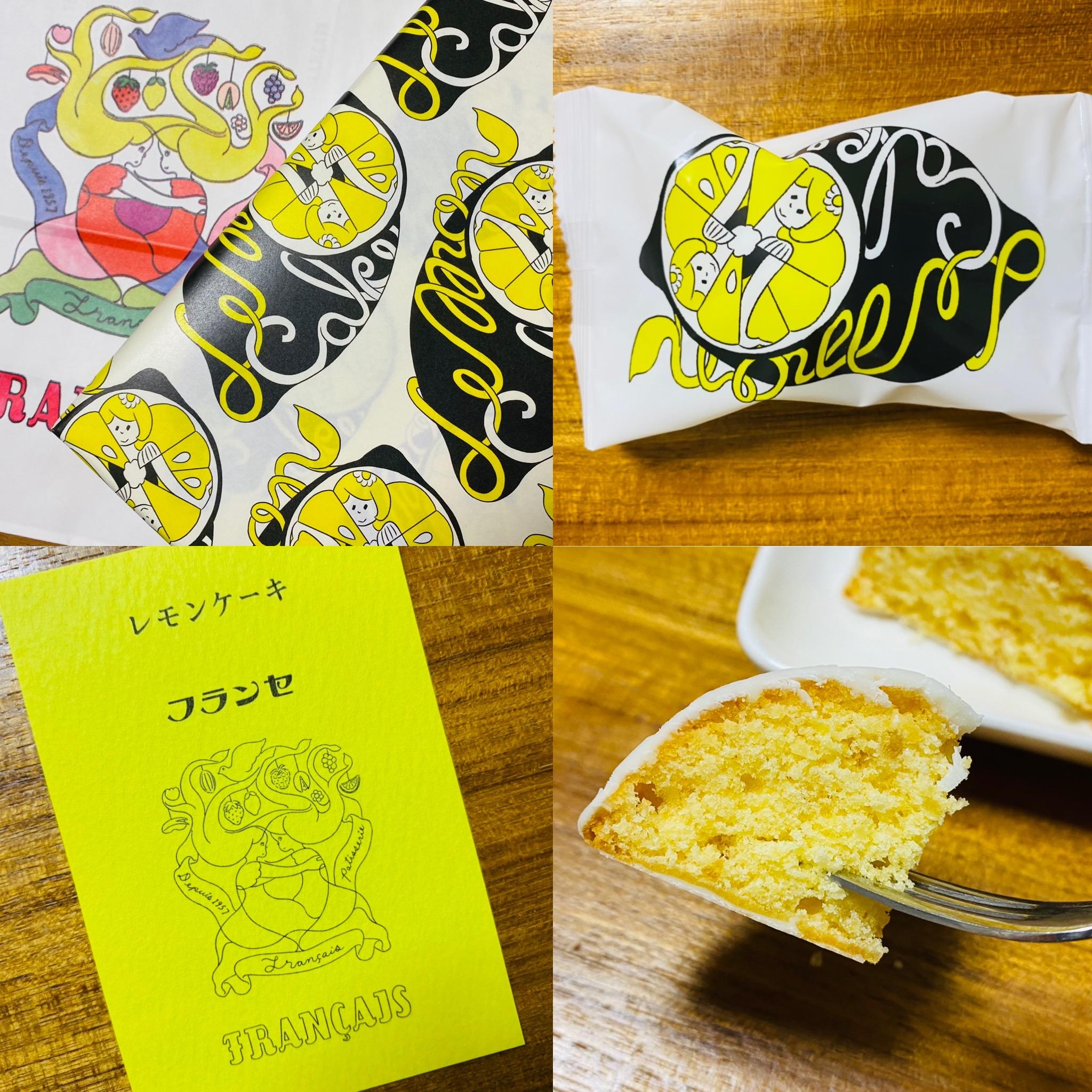 レモン ケーキ フランセ 新宿駅にオープンした「レモンショップ」の<生>レモンケーキを実食ルポ