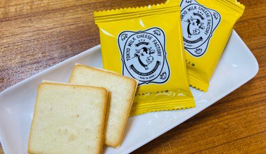 爽やかでほろ苦。レモン&クリームチーズクッキーは春にピッタリ!