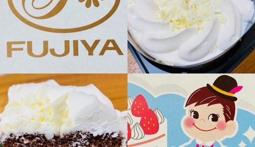 糖分が気になるなら!フジヤの糖質62%オフのホワイトチョコ生ケーキ!