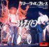 The-Who-Summertime-Blues