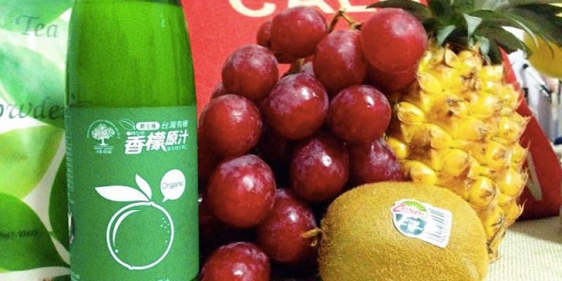 Juice 身體淨化超簡單    週間養顏果汁食譜