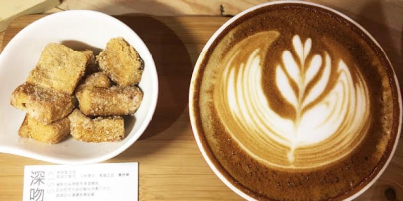 享受靜謐片刻的難忘滋味   焙福咖啡Baffery Cafe'