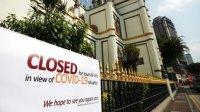 Masjid Ditutup Untuk Cegah Covid-19 (Straits Times)
