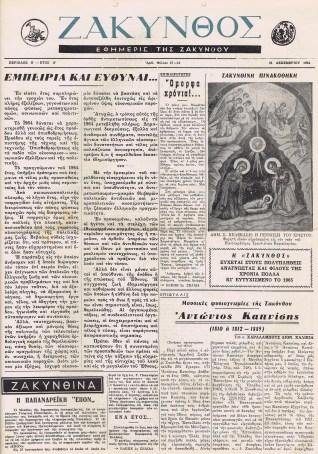 Zakynthos B13-14 - 1 - 31.12.1964