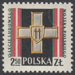 15 lecie Ludowego Wojska Polskiego - 926