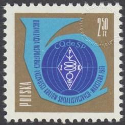 Konferencja Ministrów Łączności Krajów Socjalistycznych - 1102