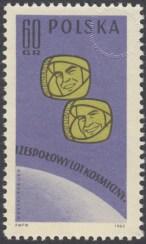 Pierwszy zespołowy lot kosmiczny - 1202