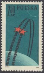 Pierwszy zespołowy lot kosmiczny - 1203