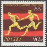 XVIII Igrzyska Olimpijskie w Tokio - 1369