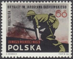 30 rocznica powstania brygady im. Jarosława Dąbrowskiego - 1569