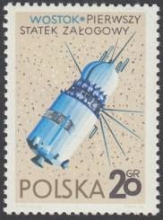 Badania kosmosu - 1582