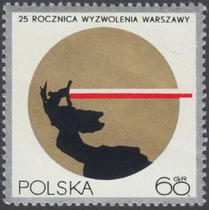 25 rocznica wyzwolenia Warszawy - 1839