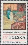 Dzień Znaczka - polskie malarstwo współczesne - 1888