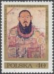 Polskie odkrycia archeologiczne - freski z Faras - 1923
