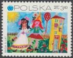 25 rocznica powstania UNICEF - 1937
