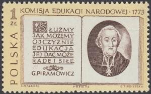 200 rocznica Komisji Edukacji Narodowej - 2131