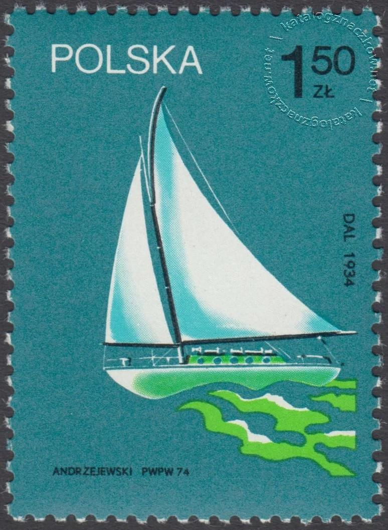 Sławne polskie żaglowce znaczek nr 2171
