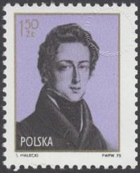 IX Międzynarodowy Konkurs Pianistyczny im.F.Chopina - 2261