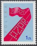 VII Zjazd PZPR - 2272