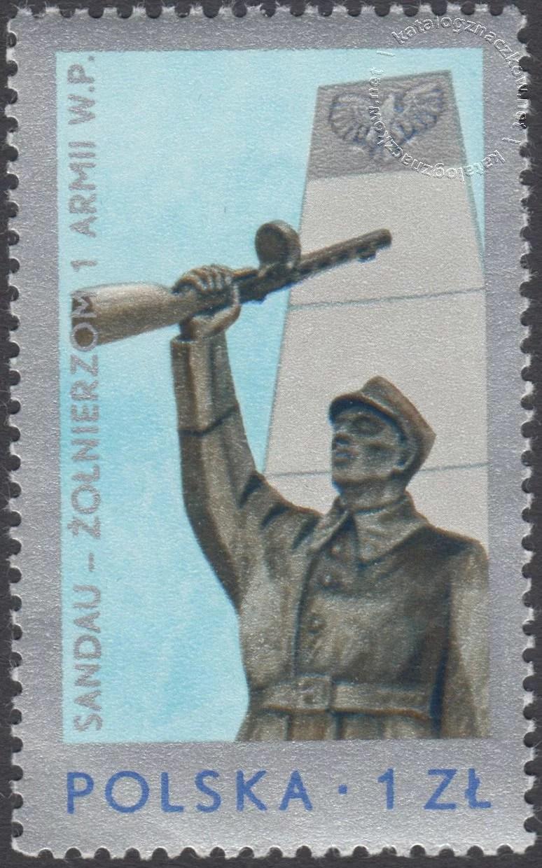 Pomniki walki znaczek nr 2296