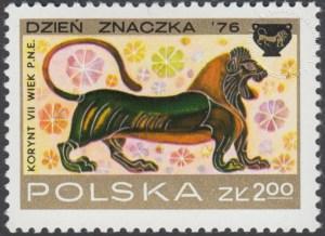 Dzień Znaczka - malowidła z waz korynckich - 2316