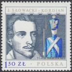 Arcydzieła dramaturgii polskiej - 2446