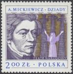 Arcydzieła dramaturgii polskiej - 2447