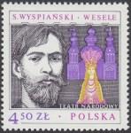 Arcydzieła dramaturgii polskiej - 2448