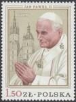 Wizyta papieża Jana Pawła II w Polsce - 2482