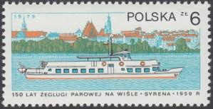 150 lecie żeglugi parowej na Wiśle - 2488