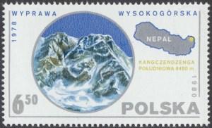 Polskie wyprawy naukowe - 2542