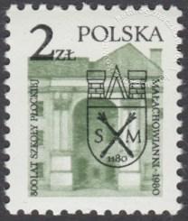800 lecie Szkoły Płockiej - Małachowice - 2544
