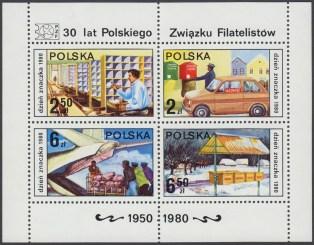 Dzień Znaczka - postęp pocztowy - Blok 69