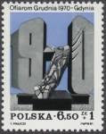 Pomnik Ofiarom Grudnia 1970 r. - 2635